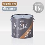 ALMZ(アルムズ) 3.5kg缶