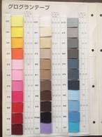 YKK グログランテープ TG03  15mm 黒/カラー 10m