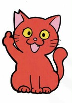 猫の不妊去勢手術基金へのご支援5口