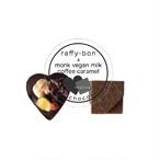 raffy-bon & monk vegan milk coffee caramel (mvmcc)/ ラフィボン&羅漢果ビーガンミルクコーヒーキャラメル / raw chocolate