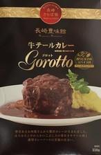 【骨付き牛テール肉が超美味‼️】ゴロット