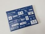ポケットティッシュケース 「国鉄文字」