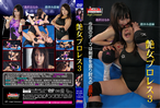 艶女プロレス3 (DVD)