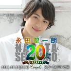 【前売券】永田聖一朗 20th Birthday Event