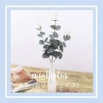 ユーカリ(フェイク)インテリア 誕生日 飾りつけ  造花 フェイク おしゃれ グリーン