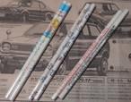なつかしいデザインの鉛筆 当時物 チェリーヨット/コーリン 4種類 HB 2本組