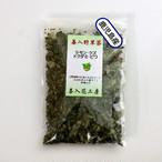 野草茶(ビワ・どくだみ・シモン・クズ)