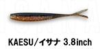 KAESU / イサナ 3.8インチ