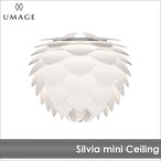 北欧照明 UMAGE Silvia mini ceiling 1灯シーリングライト VITA