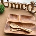 木製トレーセット《竹製フォーク&スプーン》