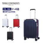 TC-0790-50 スーツケース Sサイズ 機内持ち込み キャリーケース TRANS CONTINENT トランスコンチネンツ