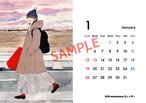 【カレンダー】2020 natunatuna