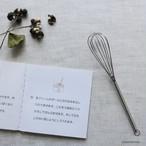 つばめの家オリジナル 子どもの小さな料理レシピ本