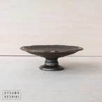 [古谷 浩一]彫刻コンポート皿 13cm(サビ釉)