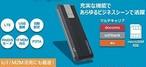 富士ソフト FS040U