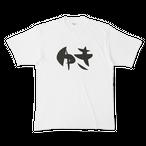 ゆき*Tシャツ