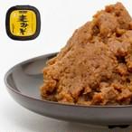 【有機みそ】生産量が少ない有機国産麦を使った麦みそ 600g