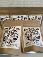 珊瑚黒糖(80gパック)5袋セット