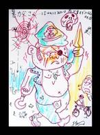中途半端なぬり絵シリーズ『暴力父さん』B6
