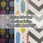 【デザイナーシリーズ(Designer)】受注生産ホルスターオーダーフォーム*対応機種限定*