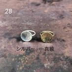 今年最後の年末ファン大感謝祭!!サンキューセール 【28】銀製リング full moon ring満月(真鍮)【9.8号】新月(銀)【9.8号】
