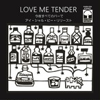 "LOVE ME TENDER - 今夜すべてのバーで / I Shall Be Released(7"")"