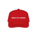 "BOKU HA TANOSII / ボクタノCAP ""Red"""