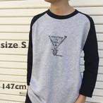 アリジゴクベースボールTシャツ (Ant lion Baseball T-Shirts)