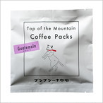 ガテマラ(1パック)Top of the Mountain Coffee Packs