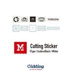 Gidding13™ : Cutting Sticker【M size】/ ステッカー