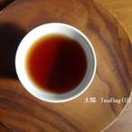 TeaBag 太陽(Sサイズ)