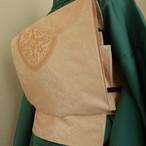 正絹 洗柿色に唐花の袋帯