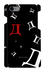 Д(d)【iPhone7/8】
