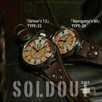 腕時計「Driver's 12」TYPE-25・      腕時計「Navigator's 60」TYPE-26