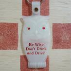 アメリカ WE GIVE A HOOT! 光るフクロウ 交通安全広告ヴィンテージキーホルダー(乳白色/蓄光)