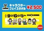 go!Go!5thイラストキャラクタータオル