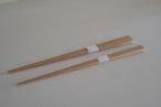 高野竹工 京・嵯峨四角箸 22.5cm 白竹