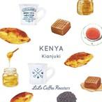 50g ケニア・Specialty・Dark Roast