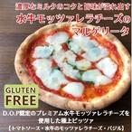 グルテンフリーピザ!水牛モッツァレラチーズのマルゲリータ8/7発送