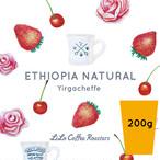 200g エチオピア natural・Premium Specialty・Light Roast