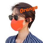 MDM-507【チャリティー企画マスク】日本製 抗菌防臭 繰り返し洗える 冷感マスク (1枚)