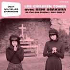 【特典付き】CHILDISH TONES feat 宇佐蔵べに「思い出のロックンロール」(ピンク盤)7inchレコード