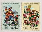 ひとびと / イスラエル 1968