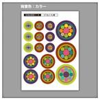 家紋ステッカー 丸に九曜| 5枚セット《送料無料》 子供 初節句 カラフル&かわいい 家紋ステッカー