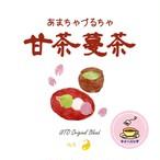 ベースのお茶が選べる 甘茶蔓茶(あまちゃづるちゃ)(ティーバッグタイプ)