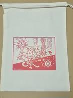 【受注生産】アサミ「コロッとナ巾着袋」(シールオマケ付)!