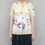 """Citron"" Oriental Pattern Shirt"