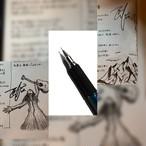 超!投げ銭(直筆手紙&イラスト付き手描き歌詞カード付き)【期間限定】