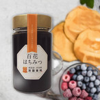百花はちみつ【350g】