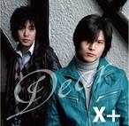 CD「DEAR」